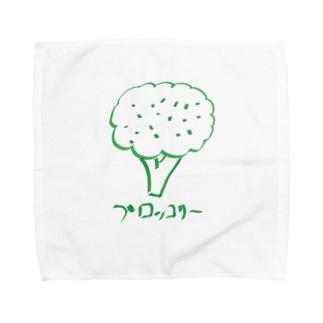 ブロッコリーなんです。 Towel handkerchiefs