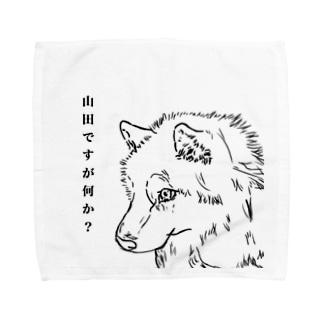 山田君グッズ Towel handkerchiefs