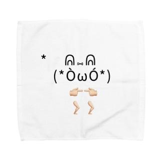 うさ(*ÒωÓ*)ムムッ!! Towel handkerchiefs