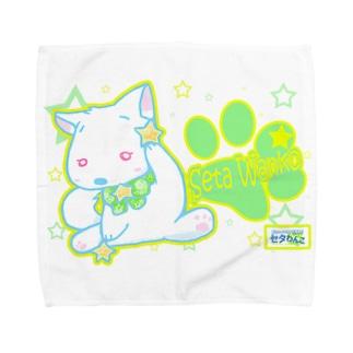 セタわんこの星いっぱい♪ Towel handkerchiefs