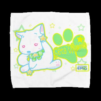 セタわんこ(第2期わんこ期)のセタわんこの星いっぱい♪ Towel handkerchiefs