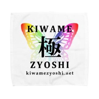 極ZYOSHI by Kiz Original Design タオルハンカチ