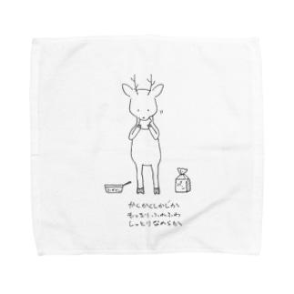 かくかくしかじかタオルハンカチ Towel handkerchiefs
