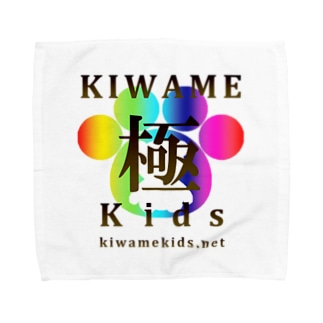 極KIDS by Kiz Original Design タオルハンカチ