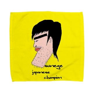 佐藤純也君 Towel handkerchiefs