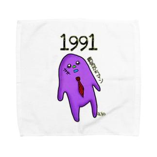 病気がちマン Towel handkerchiefs