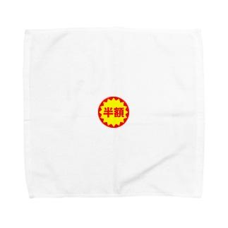 半額シリーズ Towel handkerchiefs