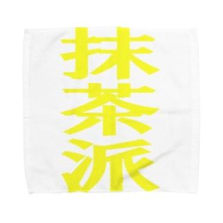 抹茶派 Towel handkerchiefs
