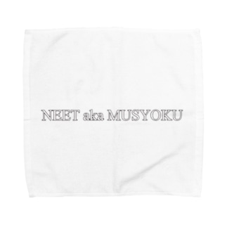 (株)NEET aka MUSYOKU Tシャツ Towel handkerchiefs