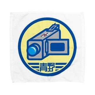 パ紋No.2888 青野 Towel handkerchiefs