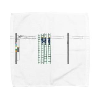 架線工事中 Towel handkerchiefs
