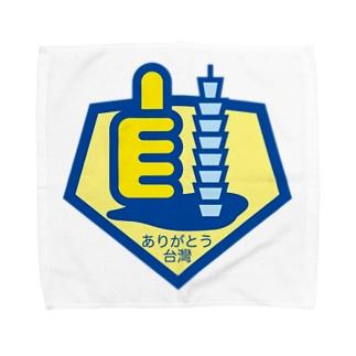 パ紋No.2890 ありがとう台灣 Towel handkerchiefs