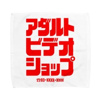 アダルトビデオショップ Towel handkerchiefs