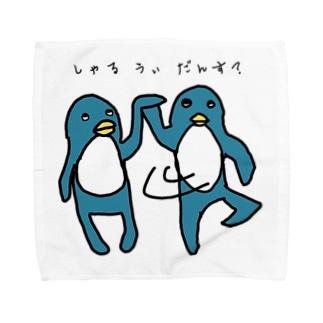 しゃるうぃだんす?なペンギンたちです Towel handkerchiefs