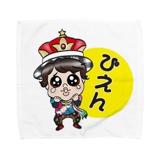 僕ちゃんぴえんタオル Towel handkerchiefs