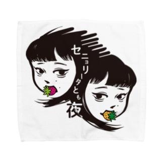 セニョ生誕記念グッズ Towel handkerchiefs