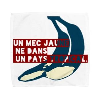 banana Towel Handkerchief