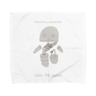 Anatomically questionable Towel Handkerchief