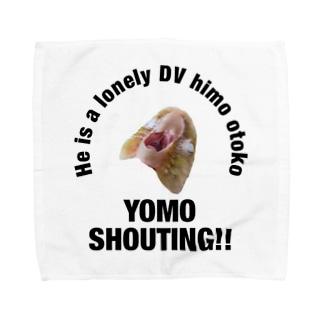 よもぎ shouting Towel handkerchiefs