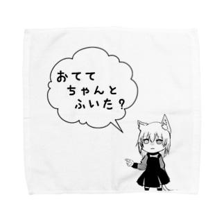おててふいたよ、Nyaou Towel handkerchiefs