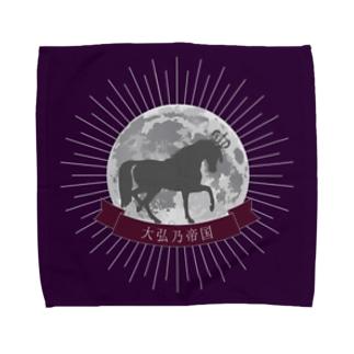 【大弘乃帝国】とっても素敵な国旗 Towel handkerchiefs