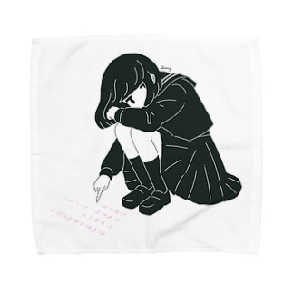 「あなたにはわからないでしょうね」 Towel handkerchiefs