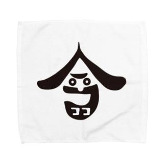今ココ Towel handkerchiefs