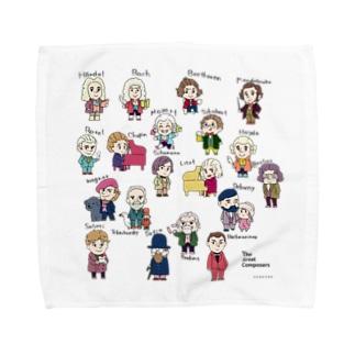 やまみちゆかの作曲家グッズの作曲家ズ Towel Handkerchief