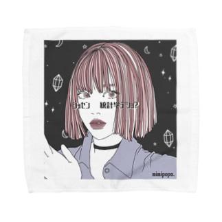 ショセン統計学girl Towel handkerchiefs