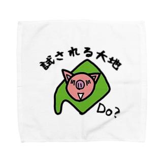 だべやブ~(試される大地) Towel handkerchiefs