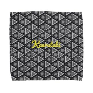 かえる旅2017 Towel handkerchiefs