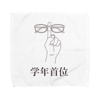 学年首位 Towel handkerchiefs