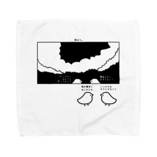 コマ。 Towel handkerchiefs