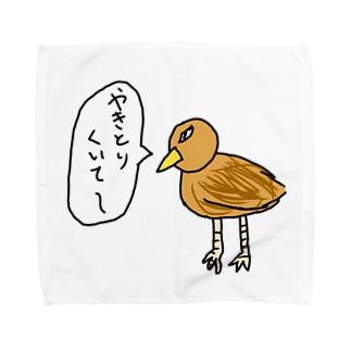やきとりくいてえとりさん Towel handkerchiefs