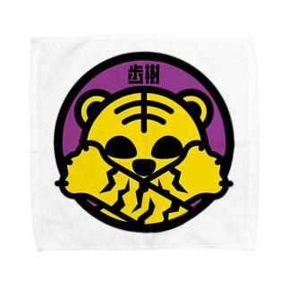 パ紋No.2920 歩樹 Towel handkerchiefs