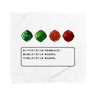 koushiki-RECTANGLE.crystallogram12.1paintblack-garnet1.fw Towel handkerchiefs