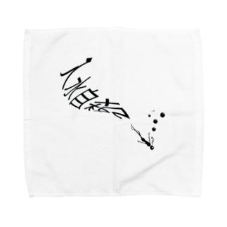 入水さん Towel handkerchiefs