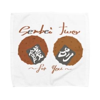 餞別~senbei two~ Towel handkerchiefs