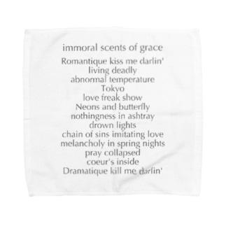 花と阿婆擦恋の英訳曲名たち Towel handkerchiefs