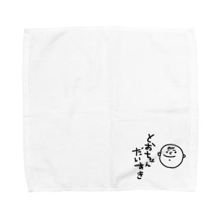 とおちゃんだいすき Towel handkerchiefs