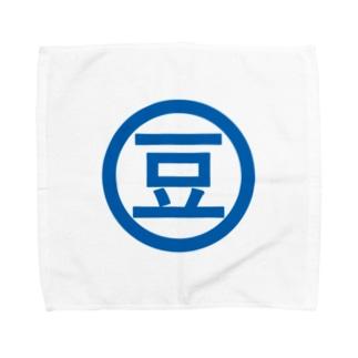 豆ロゴ Towel handkerchiefs