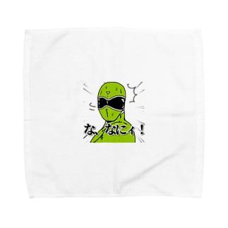なにィ! Towel handkerchiefs