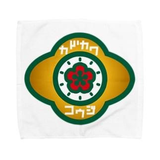 パ紋No.2936 カドカワ Towel handkerchiefs