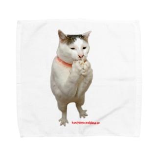 トリ足ヨウカンさん Towel Handkerchief