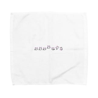 こねこもち(しろもちバリエーション) Towel handkerchiefs