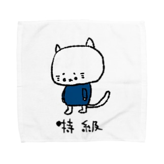 特級 Towel handkerchiefs