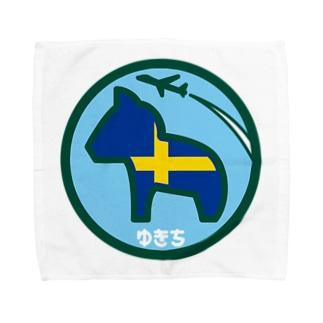 パ紋No.2943 ゆきち Towel handkerchiefs