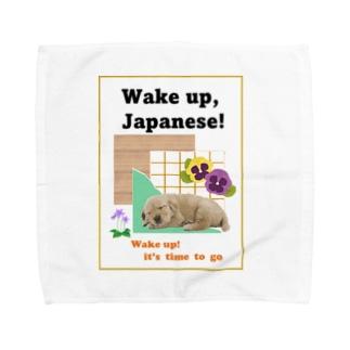 寝坊助ワンコ Towel handkerchiefs