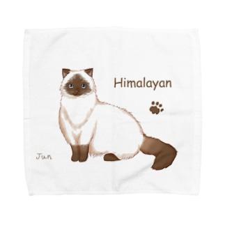 ヒマラヤン Towel handkerchiefs