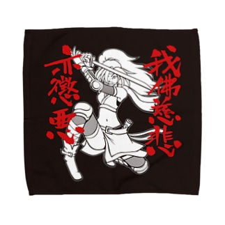 我佛慈悲亦懲悪!(モノクロ版) Towel handkerchiefs
